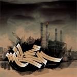 Áron Jancsó: Me (Street Style Callygraphy)