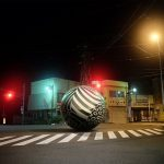 "Shigeki Matsuyama: ""Object"""